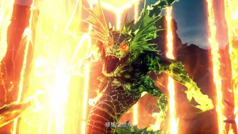 A Record of A Mortal's Journey to Immortality Episode 06 Subtitle Indonesia