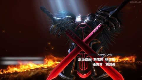 Wu Geng Ji (Chronicles of the God's Order) – Episode 11 – English Subbed