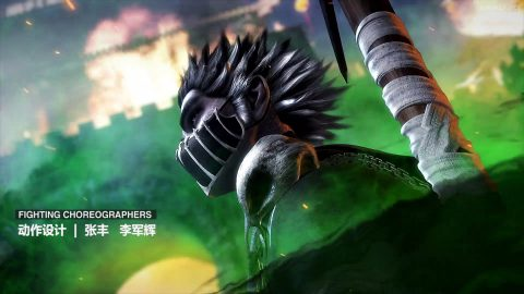Wu Geng Ji (Chronicles of the God's Order) – Episode 12 – English Subbed