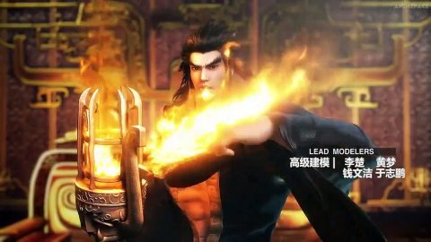 Wu Geng Ji (Chronicles of the God's Order) – Episode 19 – English Subbed