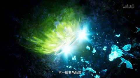 A Record of A Mortal's Journey to Immortality Episode 14 Subtitle Indonesia