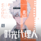 1606051771.png@450w_600h.png
