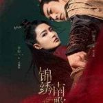 230px-The_Song_of_Glory_2020_Chinese_drama_poster.jpeg